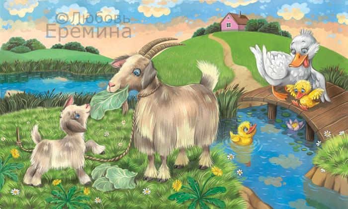 Картинки козлята для детского сада