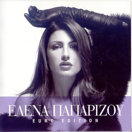 Helena Paparizou   EURO